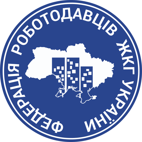 керівництво, КЖРЕП №1, м. горішні Плавні